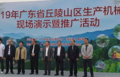 2019广东省茶油产业的生产机械化推广活动在清远市现场演示举行插图