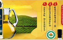 「润心茶油」美国的茶油的价格是橄榄油的13倍插图