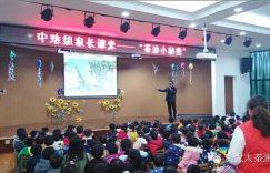 「湖南贵太太」《贵太太茶油小课堂》——第一站走进八方幼儿插图