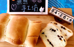 怎么做葡萄籽豆奶吐司面包插图