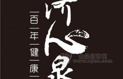 山茶籽油插图