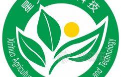 益贝籽 油茶籽油(浓香型)插图