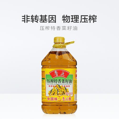 爱菊菜籽油大桶多少钱(鲁花菜籽油产地在哪里)插图(1)