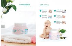 如何用山茶油防治婴儿红屁屁插图
