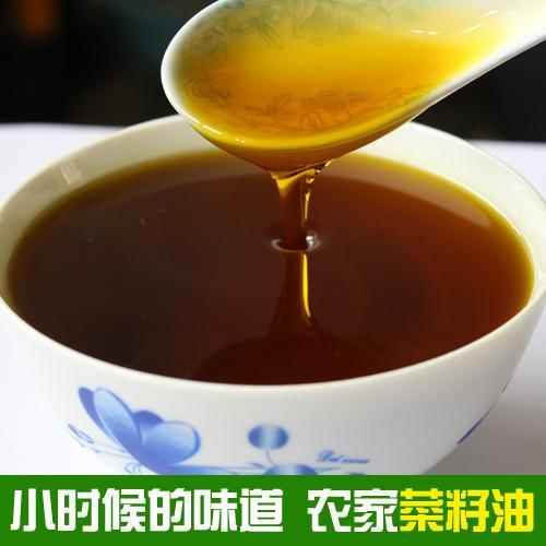 陈家集菜籽油多少钱(川老乡菜籽油批发价格)插图