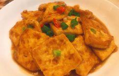 香煎老豆腐插图