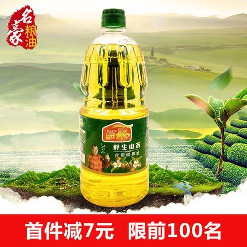 冬红花山茶油(双钱牌山茶油)插图